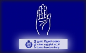 SLFP 64th anniversary celebrations in Polonnaruwa on Sept 2