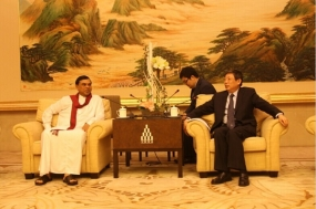 "Minister Basil attends ""Sri Lanka Shines in Shanghai"" promotional event"
