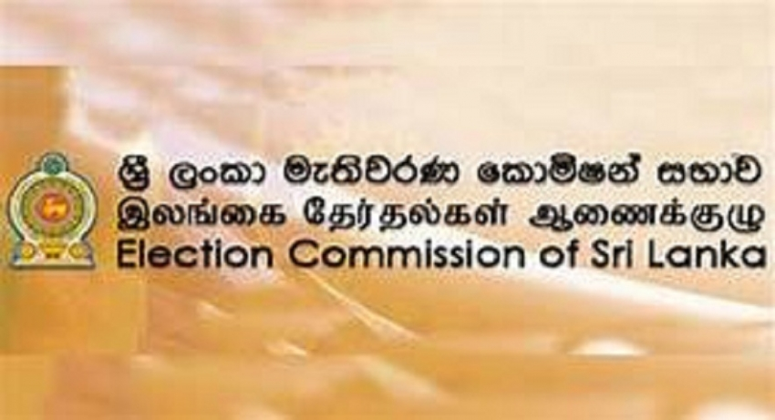 EC receives more than 3,800 prez poll-related complaints