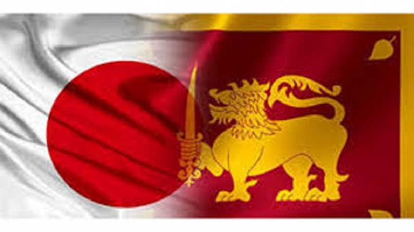 Japanese FM Motegi to visit Sri Lanka