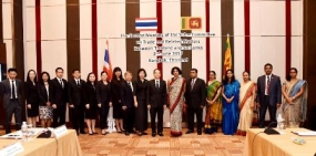 Thailand officially calls for Strategic Economic Partnership with SL