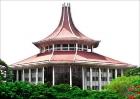 Second of three Special High Courts to be set up