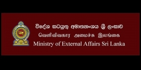 Sri Lanka appoints five more new envoys