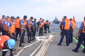 INS 'Sumedha' departs from Colombo harbour