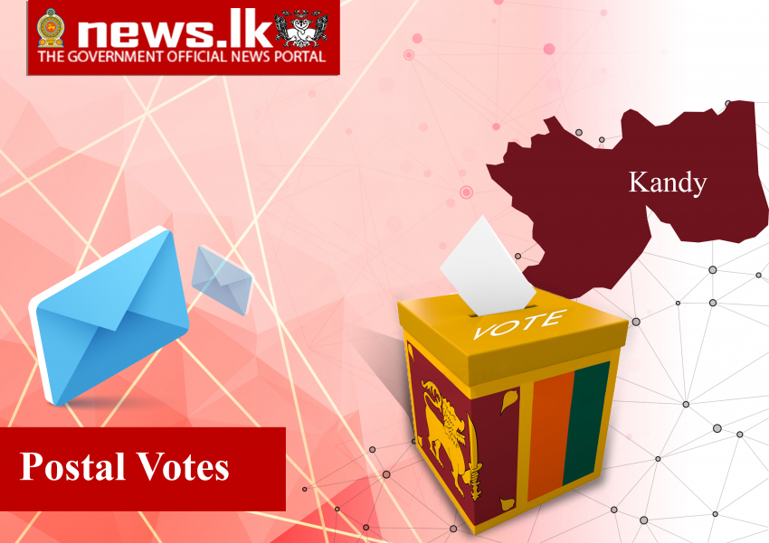 Polling Division : POSTAL District : Mahanuwara