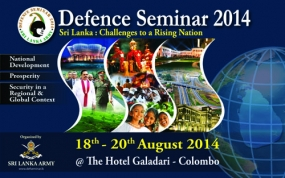Defence Seminar - 2014 Inauguration on Grand Scale with Over 350 Delegates