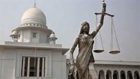 Special High Court commences on July 04th