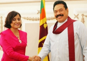 Your Visit is a Milestone in Our Relations, Maldivian Foreign Minister Tells President Rajapaksa
