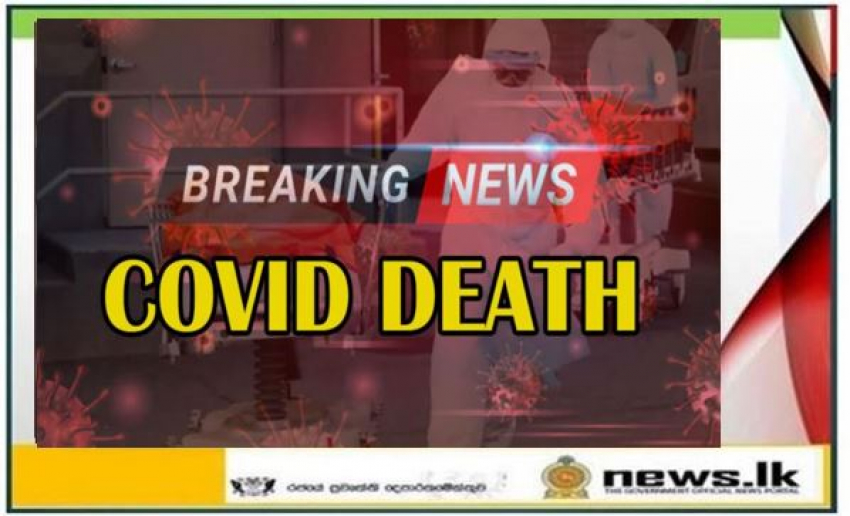 Total number of Covid-19 deaths today