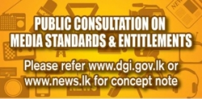 Media Standards and Entitlements- A Discussion Note for Public Consultation