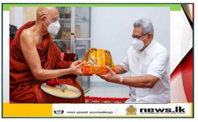 President calls on new Chief Prelate of Sri Lanka Ramanna Maha Nikaya