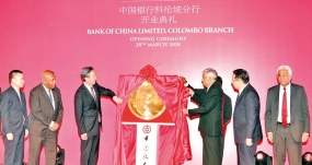 Bank of China opens first branch in Sri Lanka