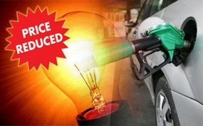 Petrol, Diesel reduced by Rs.7 and Kerosene by Rs.5