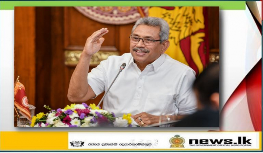President's speech at 15th Governing Council Meeting of NAM S & T