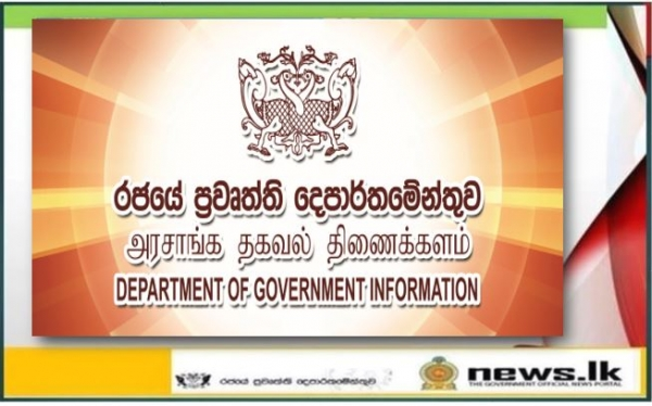 Extending the Validity of the Media Accreditation issued for the year 2019 to 15th of May 2020