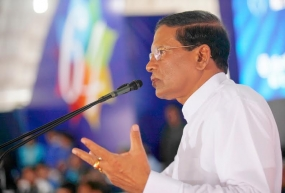 President's Speech at 64th Anniversary of SLFP