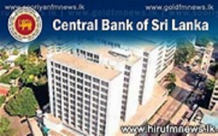 Central Bank says rating agencies' downgrading Sri Lanka 'unwarranted'