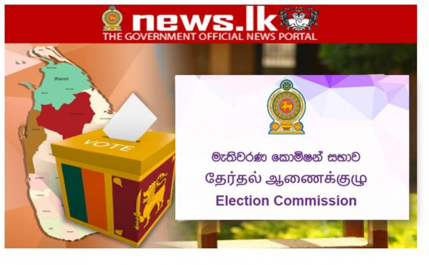 The Election Commission introduces special telephone numbers of Election Dispute Resolution Unit