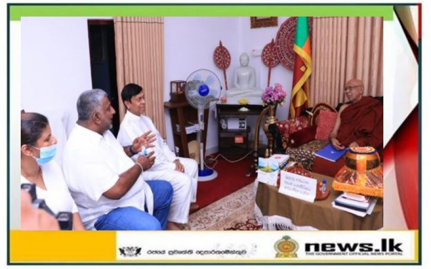The Chief Prelate of Ramanna Maha Nikaya appreciates government's decision to inform the religious leaders about the Port City Bill