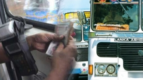 Approval to increase bus fares from midnight today