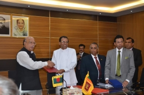 Sri Lanka and Bangladesh ink MOU on Procurement of Pharmaceuticals and Medical Devices