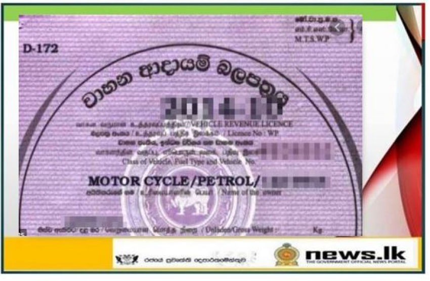 Issuance of vehicle revenue licenses in Sabaragamuwa temporarily suspended