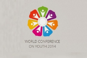 First Day Cover for WCY 2014