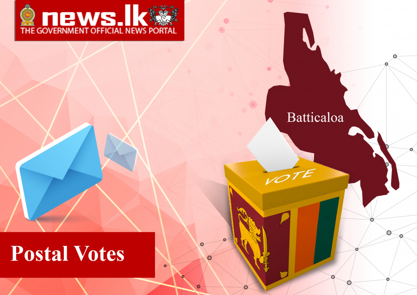 Polling Division : POSTAL District : Batticaloa