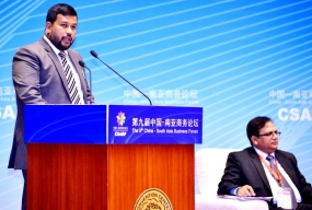 Kunming '14 rakes in $4.6M for Lankan biz