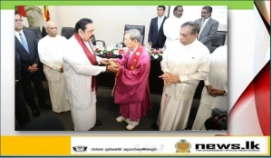 The Contribution Provided by The Most Ven. Ohtani Chohjun in strengthening the Japan-Sri Lanka  alliance is Immense – Hon. Prime Minister Mahinda Rajapaksa