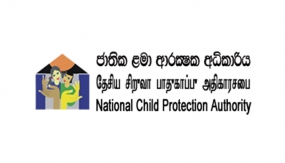 NCPA action on corporal punishment in all schools