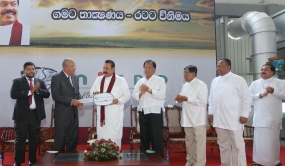 Sri Lanka's First Automated Micro Cars production line opened