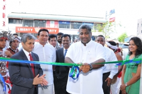 MCB Bank opens its doors in Kollupitiya