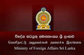 Foreign Ministry clarifies a newspaper report on UN Resolution