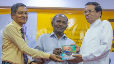 W.A. Abeysinghe felicitation ceremony under President's patronage