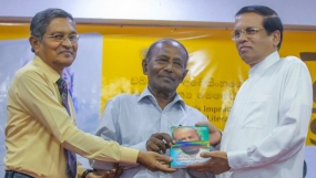 W.A. Abeysinghe felicitation ceremony under President's patronage
