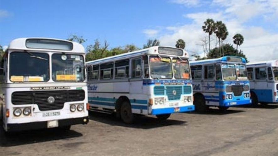 PLANS TO ALIGN TRANSPORT SUPPLY TO ECONOMIC STRATEGY