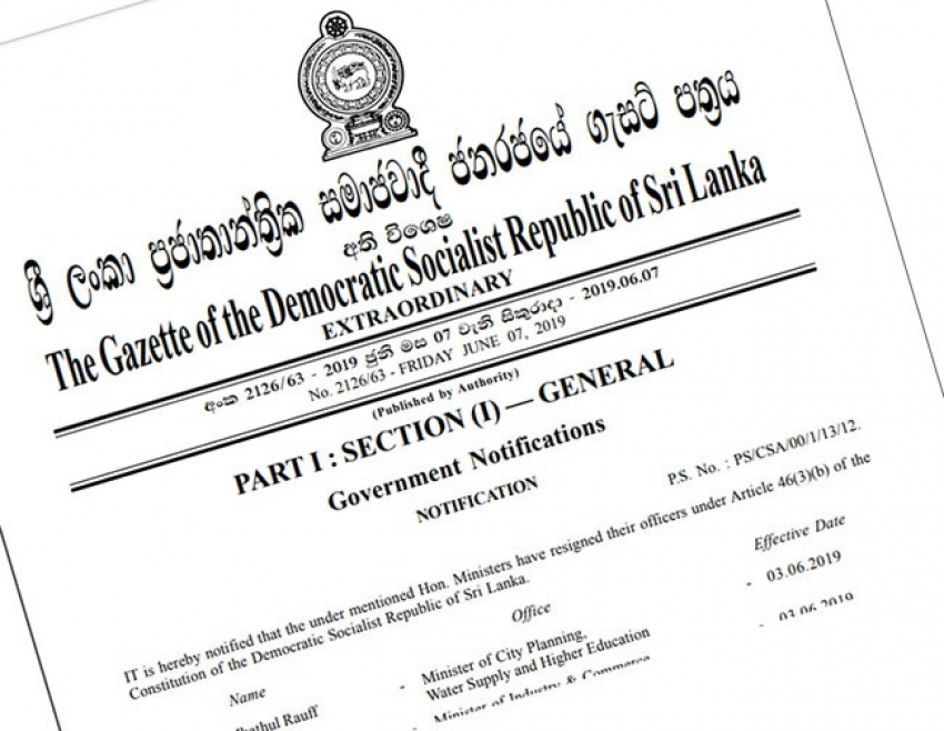 Gazette notification on resignation of  ministers issued