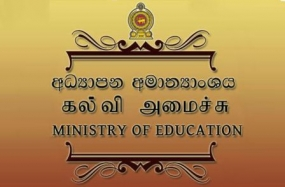 13-year continuous education program from October