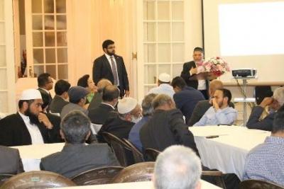 Sri Lankan High Commission in London celebrates Iftar