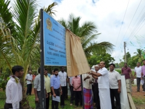 Sengaloya project to commence next month
