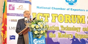 Over Rs 3 bn to develop ICT sector - Premier