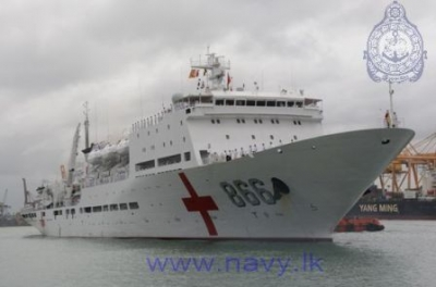 'Ark Peace' arrives at port of Colombo