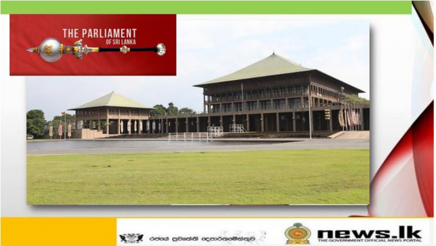 Parliamentary Council to meet on 23 rd November