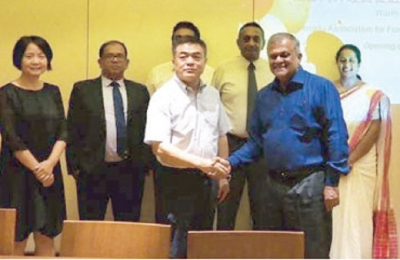 CHENGDU CHAMBER OPENS IN COLOMBO
