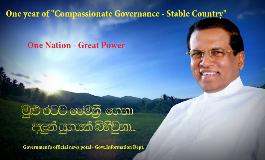 "One year of ""Compassionate Governance - Stable Country"""