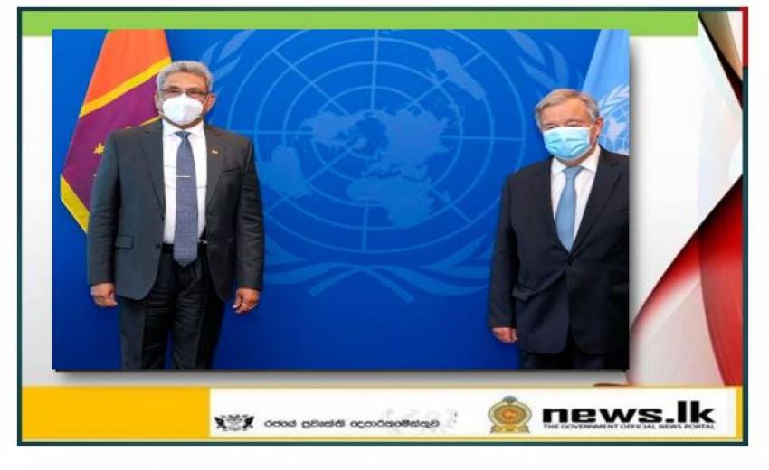 United Nations' fullest support to Sri Lanka