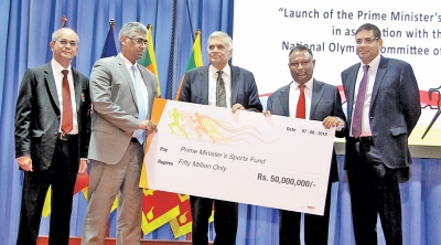 Prime Minister launches Rs. 50 million sports fund to help athletes