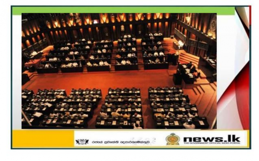Parliament to Reconvene Tomorrow