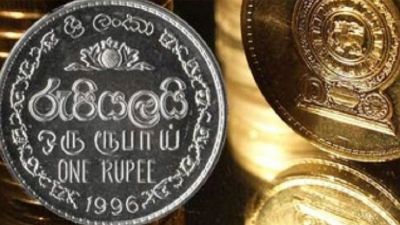 Rupee appreciates 1.88% in January